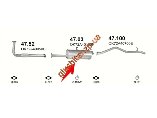 Глушитель Киа Преджио (Kia Pregio) (47.03) Polmostrow алюминизированный
