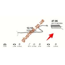Глушитель Киа Прайд (Kia Pride) 94- 1.1/1.3  / Мазда 121 (Mazda 121) 87-90 (47.06) Polmostrow алюминизированный