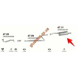 Глушитель Киа Кларус II (Kia Clarus II) 1.8 (47.11) Polmostrow алюминизированный