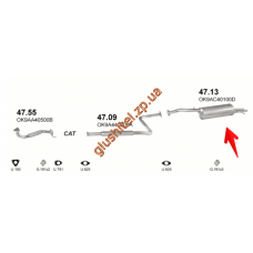 Глушитель Киа Кларус (Kia Clarus) (47.13) Polmostrow алюминизированный
