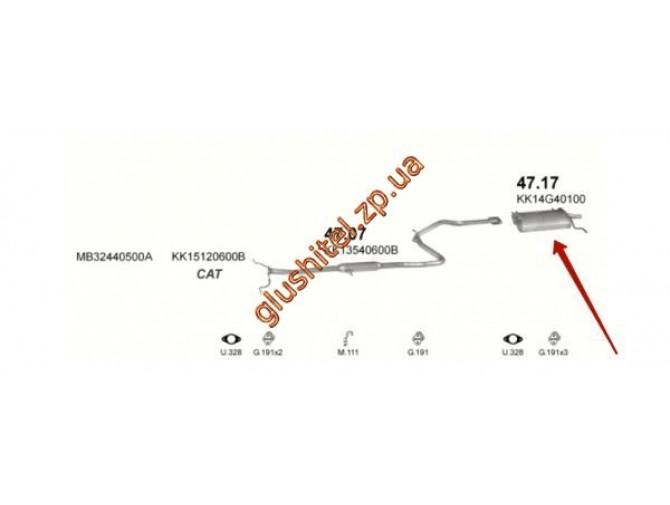 Глушитель Киа Прайд (Kia Pride) 1.3 98- kombi (47.17) Polmostrow алюминизированный
