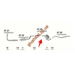 Глушитель Киа Карнивал (Kia Carmival) 2.9 TDi 99-01 (47.23) Polmostrow алюминизированный