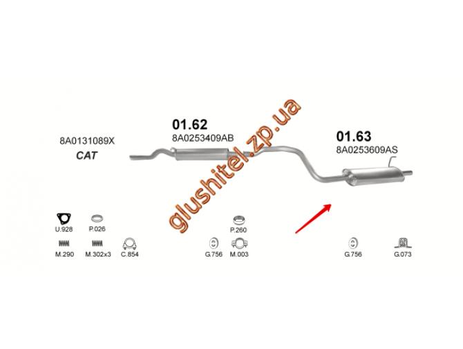 Глушитель Ауди 80 (Audi 80) 91-95 2,0 (01.63) kat SKS