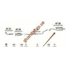 Глушитель Киа Рио (Kia Rio) 1.3i/1.5i Hatchback,Sedan 99-07/02 (47.29) Polmostrow алюминизированный