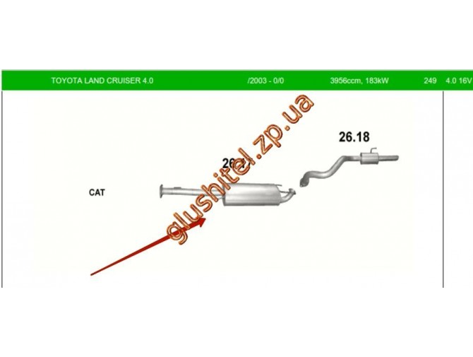 Глушитель Тойота Ленд Крузер (Toyota Land Cruiser) (26.17) 4.0-V6 02 Polmostrow алюминизированный