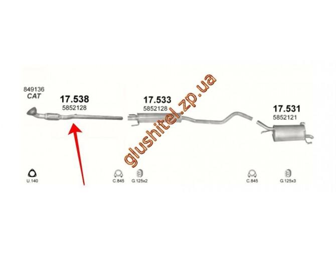 Приемная труба (штаны) Опель Корса С (Opel Corsa С) 1.0i 01-06 (17.538) Polmostrow алюминизированный