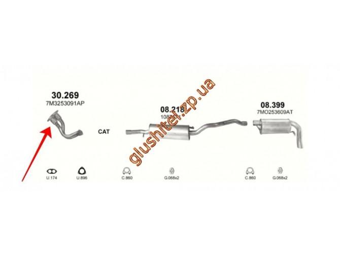 Приемная труба (штаны) 30.269 Seat Alhambra 2.0i 00-, Volkswagen Sharan 2.0i 00-10 Polmostrow алюминизированный
