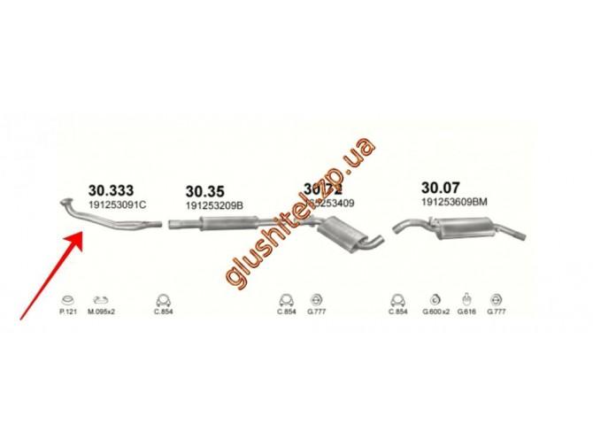 Приемная труба (штаны) Фольксваген Гольф II (Volkswagen Golf II) / Фольксваген Джетта II (Volkswagen Jetta II) 1.8 (30.333) Polmostrow алюминизированный