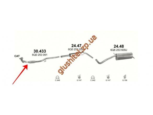 Труба приемная Фольксваген Поло (Volkswagen Polo) / Сеат Ибица (Seat Ibiza) 1.2-12V 02 (30.433) Polmostrow алюминизированный