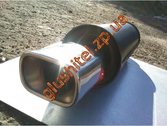 Прямоточный глушитель YFX-0662 (V009) алюминизированный/нержавейка