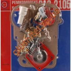 Ремкомплект карбюратора 2105 САН-Д