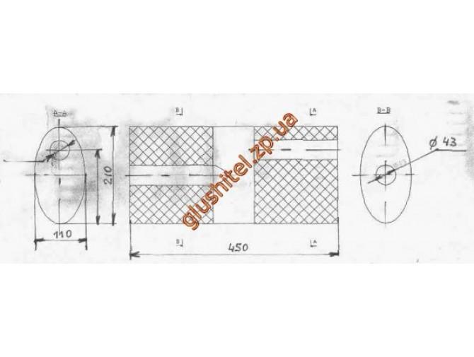Бочка глушителя универсальная ( 210x110x450 ; 2*d= 43 )