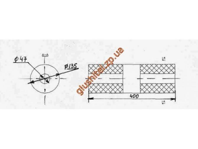 Бочка глушителя универсальная ( d= 135 L=400 ; d= 47 )