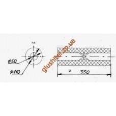 Бочка глушителя универсальная ( d= 110 L=350 ; d= 50 )