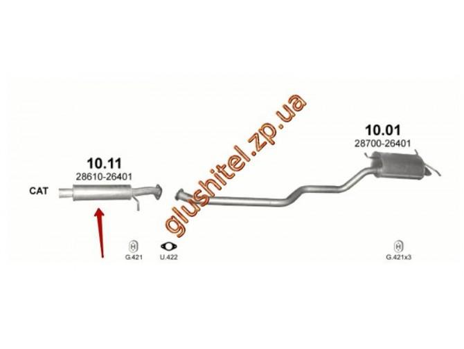 Резонатор Хюндай Санта Фе (Hyundai Santa Fe) 00-06 2.0D (10.11) Polmostrow алюминизированный