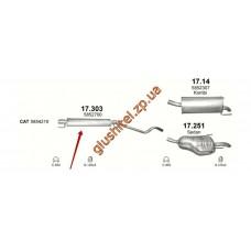 Резонатор Опель Астра Х (Opel Astra H) 1.6/1.8 04- (17.303) Polmostrow алюминизированный