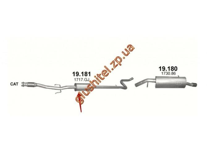 Резонатор Пежо 207 (Peugeot 207) 1.6 Hatchback 07- (19.181) Polmostrow алюминизированный