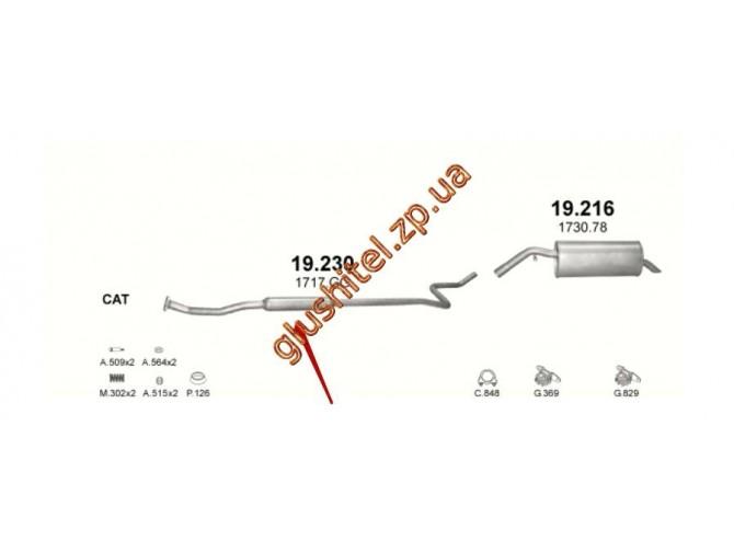Резонатор Пежо 207 (Peugeot 207) 1.4i -16V Hatchback 06-08 (19.230) Polmostrow алюминизированный