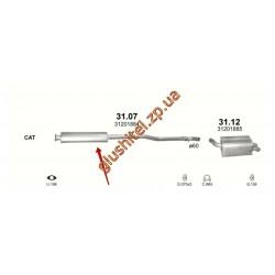 Резонатор Вольво (Volvo) (31.07) XC90 2.4D/2.5/2.9 02-14 Polmostrow алюминизированный