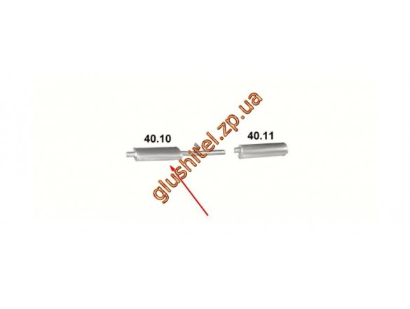 Резонатор Газель 2.5 Польша (40.10) Polmostrow алюминизированный