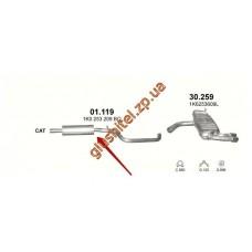 Резонатор Сеат Алтея (Seat Altea) / Сеат Гольф V Плюс (Seat Golf V Plus) 2.0 D 04-05 (01.119) Polmostrow алюминизированный