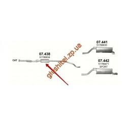 Резонатор Фиат Гранде Пунто (Fiat Grande Punto) 1.4 05-08 (07.438) Polmostrow алюминизированный