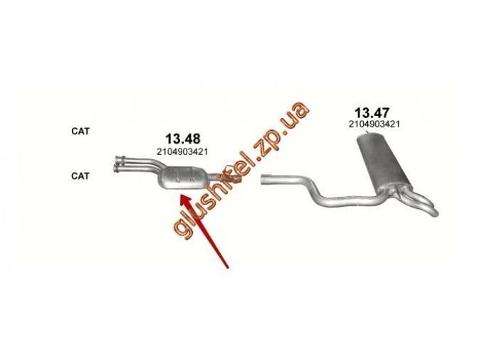Резонатор Мерседес Е280 (Mercedes E280) - Мерседес С210 (Mercedes S210) 2.8 (13.48) Polmostrow алюминизированный