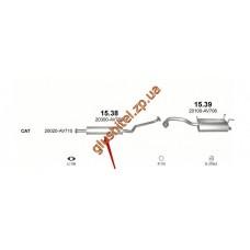 Резонатор Ниссан Примера (Nissan Primera) 02-07 1.8i 16V kat (15.38) Polmostrow алюминизированный