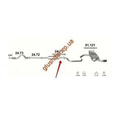 Резонатор Фольксваген Гольф VI (Volkswagen Golf VI) 1.2 09-12 (24.71) Polmostrow алюминизированный