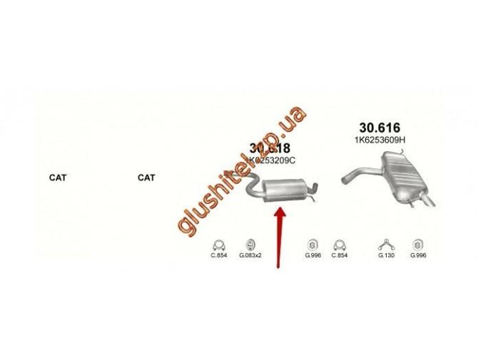 Резонатор Фольксваген Гольф V (Volkswagen Golf V) 1.6 03-08 (30.618) Polmostrow алюминизированный