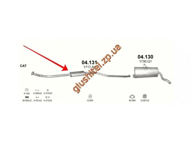 Резонатор (средняя часть глушителя) Ситроен Берлинго (Citroen Berlingo) / Пежо Партнер (Peugeot Partner) 1.1i/1.4i/1.6i 10/03-08 (04.131) Polmostrow алюминизированный