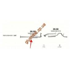 Резонатор Хонда ХРВ (Honda HRV) 1.6i-16V 4X2+4X4 98-05 (09.09) Polmostrow алюминизированный