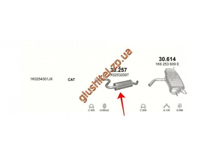 Резонатор (средняя часть глушителя) Фольксваген Гольф V (Volkswagen Golf V) 1.4 FSi Хэтчбек (Hatchback) 10/03-07/06 / Фольксваген Гольф V (Volkswagen Golf V) 1.4 FSi 07/05-05/06 (30.257) Polmostrow алюминизированный