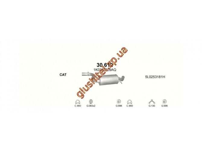 Резонатор (средняя часть глушителя)  Фольксваген Гольф V (Volkswagen Golf V) / Фольксваген Гольф VI (Volkswagen Golf VI) 2.0 GTi 10/04-02/09 (30.612) Polmostrow алюминизированный