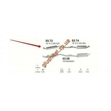 Резонатор БМВ 524/525 E34 (BMW 524/525 E34) (03.73) 2.5 TD; TDS TD 88-96 Polmostrow алюминизированный