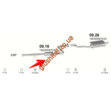 Резонатор Хонда Аккорд (Honda Accord) / Ровер 600 (Rover 600) 1.8 16V 96-99 (09.16) Polmostrow алюминизированный