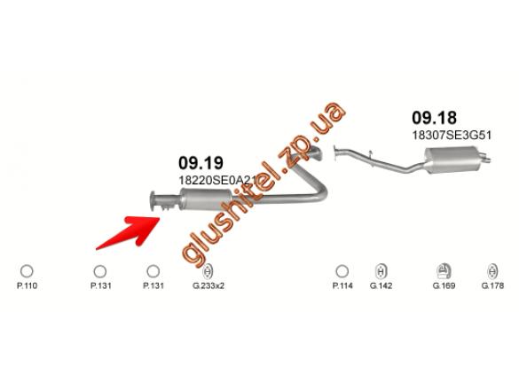 Резонатор Хонда Аккорд (Honda Accord) 86-90 2.0I kat (09.19) Polmostrow алюминизированный