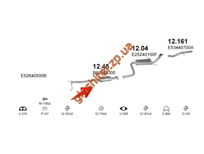 Резонатор Мазда 323 (Mazda 323) 86-95 1.3/1.6 HB/SDN/kombi (12.45) Polmostrow алюминизированный