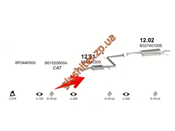 Резонатор Мазда 323 (Mazda 323) 89-94 / Мазда 323Ф (Mazda 323F) 89-94 1.6i kat (12.51) Polmostrow алюминизированный