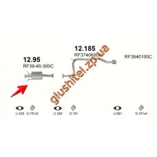 Резонатор Мазда 626 (Mazda 626) 2.0D HB 87-91/kombi 88-96 (12.95) Polmostrow алюминизированный