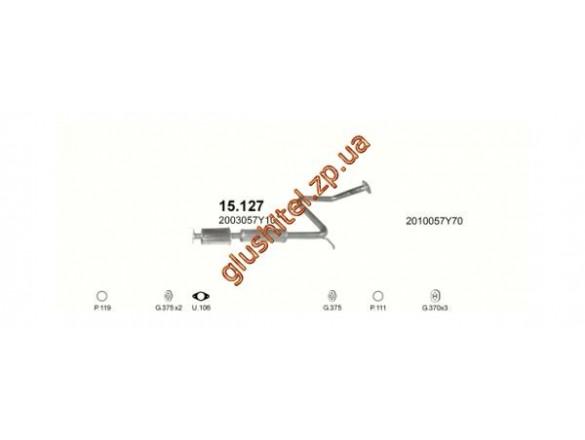 Резонатор Ниссан Санни (Nissan Sunny) 90-96/100NX 90-92 1.6 (15.127) Polmostrow алюминизированный