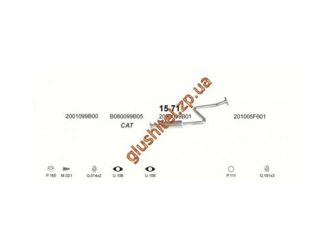Резонатор Ниссан Микра (Nissan Micra) 92-98 1.3 kat (15.71) Polmostrow алюминизированный