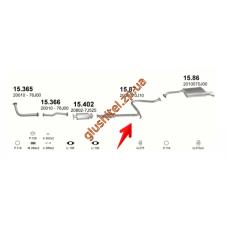 Резонатор Ниссан Примера (Nissan Primera) 90-93 1.6i kat (15.87) Polmostrow алюминизированный