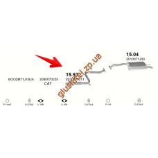 Резонатор Ниссан Примера (Nissan Primera) 2.0i 16V 90-93 (15.93) Polmostrow алюминизированный