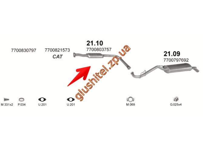 Резонатор Рено Клио (Renault Clio) 1.2i; 1.4i kat  90-98 (21.10) Polmostrow алюминизированный