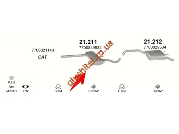Резонатор Рено Шафран (Renault Safrane) 2.0; 2.2i kat  92-96 (21.211) Polmostrow алюминизированный