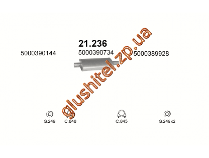 Резонатор Рено Мастер I (Renault Master I) 2.0; 2.2; 2.1D  81-92/ Трафик (Trafic) 80-95 (21.236) Polmostrow алюминизированный