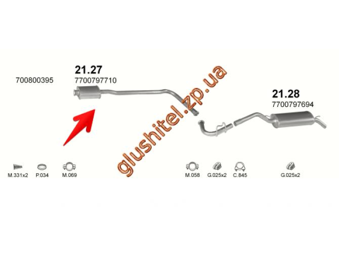 Резонатор Рено Клио (Renault Clio) 1.0; 1.1 90-92 (21.27) Polmostrow алюминизированный
