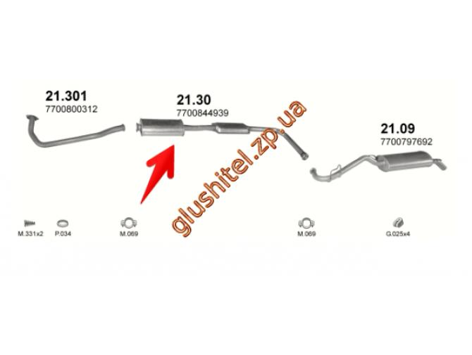 Резонатор Рено Клио (Renault Clio) 1.4 90-92 (21.30) Polmostrow алюминизированный