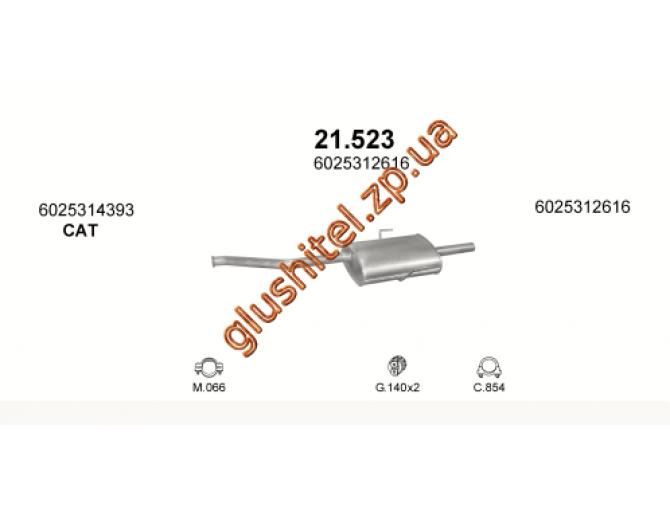 Резонатор Рено Эспейс III (Renault Espace III) 2.0 -16V 98-02 (21.523) Polmostrow алюминизированный